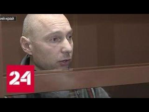 Жителю Перми, напавшему на полицейских, дали 15 лет - Россия 24