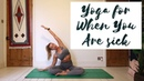 YOGA FOR WHEN YOU ARE SICK | Gentle Yoga Flow | CAT MEFFAN