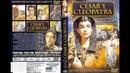 Grandes Clasicos en color::César y Cleopatra *1945*