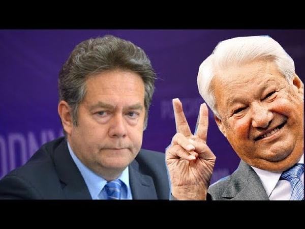 Предсказание, которое уже сбывается! Что ждет предателей России- Н. Платошкин