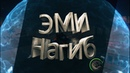 Tanki X видео недели Нагиб с модулем ЭМИ в рейтинговых битвах от Ximer4ik