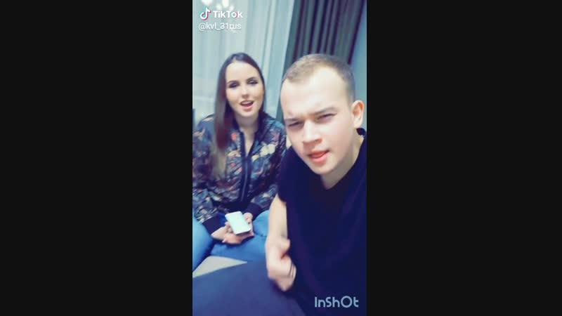 Счастливы вместе)