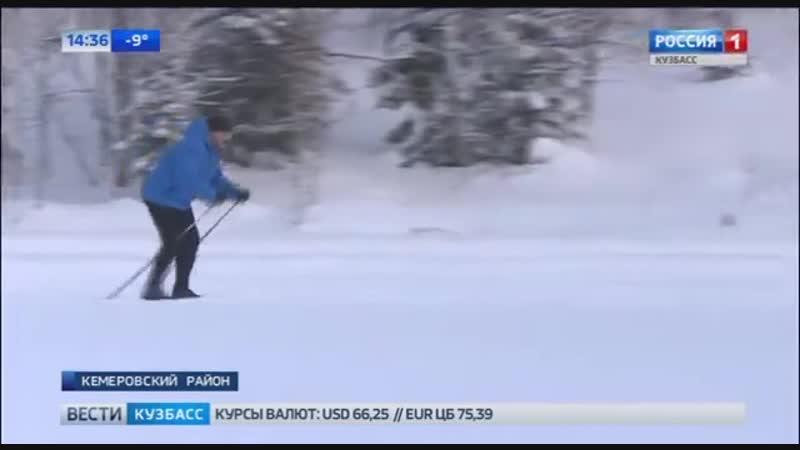 На лыжной трассе в Кемеровском районе заработал прокат