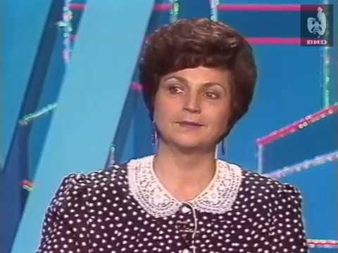Час пик (1-й канал Останкино, 20.07.1994 г.). Екатерина Лахова