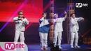 Show Me The Money777 특별공개 무삭제 공상과학기술 나플라 오르내림 ODEE YunB Feat 기리보이 스 5