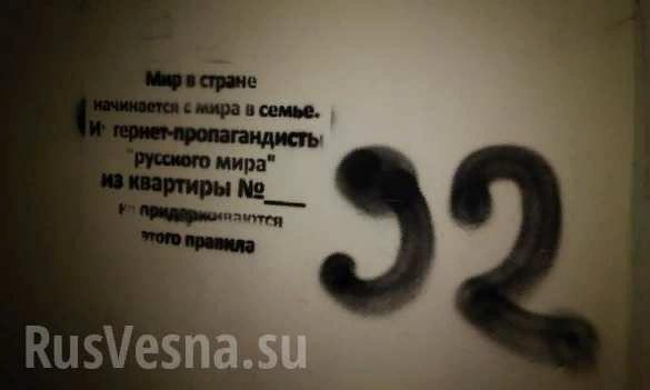 25 февраля 2019 — Напряжение нарастает — «Новости Новороссии» , Боевые Сводки от Ополчения ДНР и ЛНР