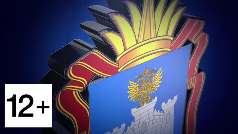 Специальный проект 25 лет Орловскому областному Совету народных депутатов