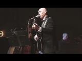 Александр Ф. Скляр - Не Для Меня (Концерт В ЦДХ, Москва, 21.03.2012)