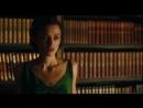 Искупление, сцена секса в библиотеке