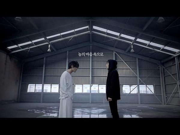 2017 뮤지컬 데스노트 (Death Note) 뮤직비디오_ 놈의 마음 속으로 한지상김준수