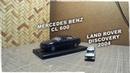 Нашёл Mercedes Benz CL 600 и Land Rover Discovery 2004 и почистил