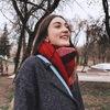 Карина Рудакова
