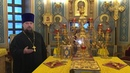 «С верой, надеждой, любовью»: икона Николая II, алтарь 12