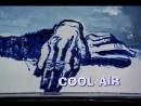 Холодный воздух Cool Air 1971