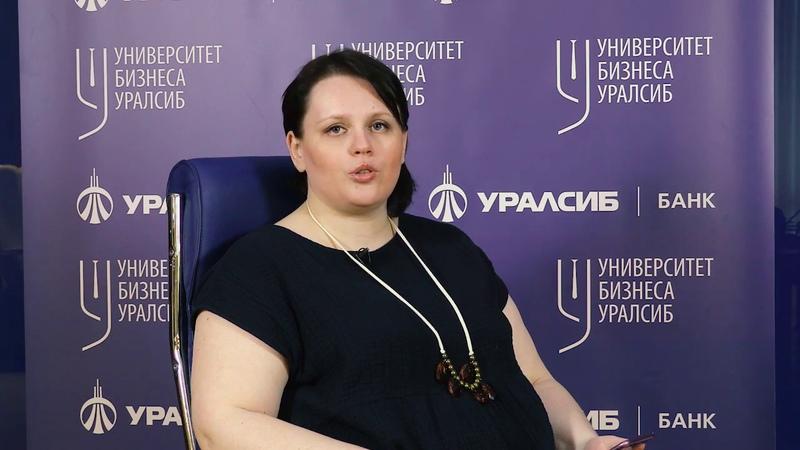 Университет Бизнес. Ходакова Ольга. Речевой портрет успешного руководителя