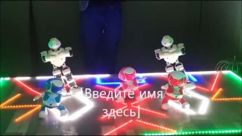 Победитель первого тура конкурса от Ильдара и Technopark. Олеся Балакова-Богуш