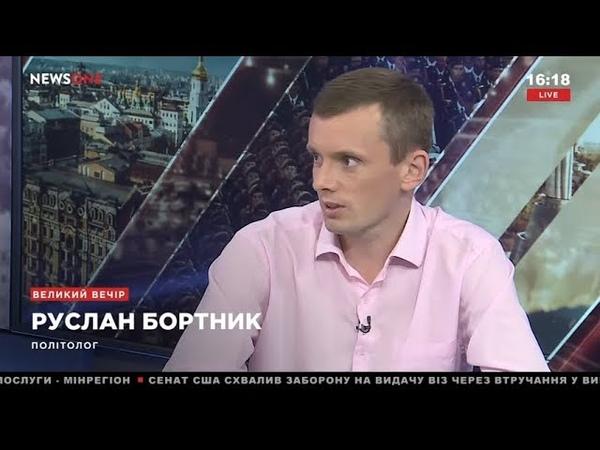 Бортник: первый визит Бортника в Брюссель символизирует необратимый курс Украины на НАТО 04.06.19