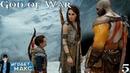 God of War - Фрея открыла путь в Альвхейм! 5