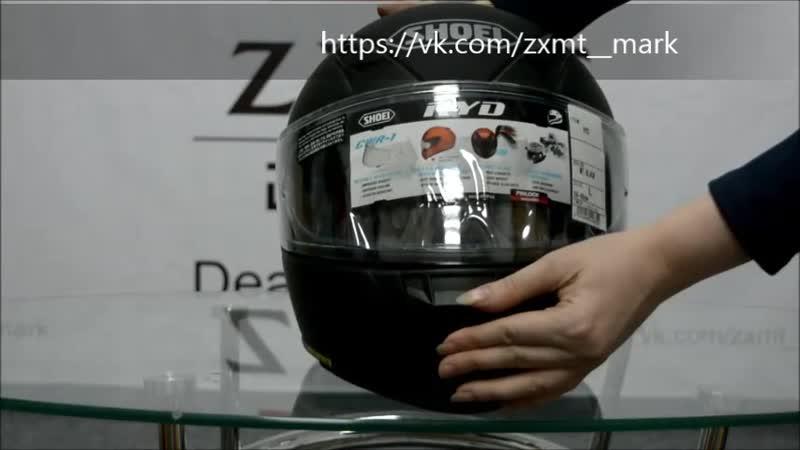 Shoei RYD/299 euro price