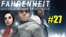 Fahrenheit: Indigo Prophecy Remastered►Часть № 27►'' Прачечная ''.