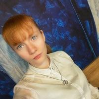 Ирина Увалиева