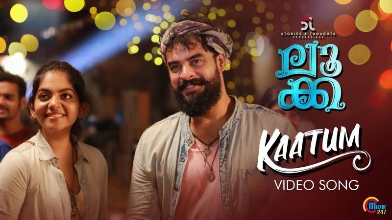LUCA | Kaatum Song Video | Tovino Thomas, Ahaana Krishna, Shalu Rahim | Sooraj S Kurup | Arun Bose