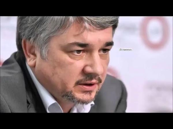 Ростислав Ищенко ПУТИН ДАЛ У.К.Р.А.И.Н.Е ПОСЛЕДНИЙ Ш.А.Н.С