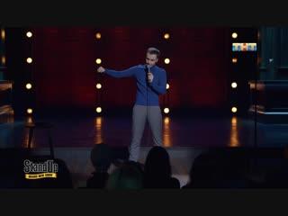 Stand Up: Иван Абрамов - Ночной перекус