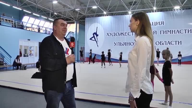 Юлия Гурьянова на Репортере