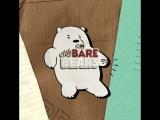 Белый танцует / Вся правда о медведях