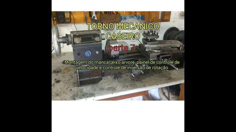 TORNO MECANICO CASEIRO PARTE 7 CABEÇOTE FIXO mechanical lathe household head