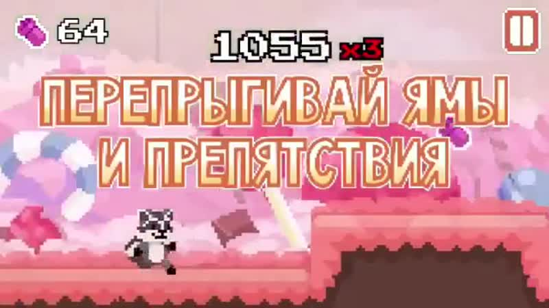 Игра для детей NL.mp4