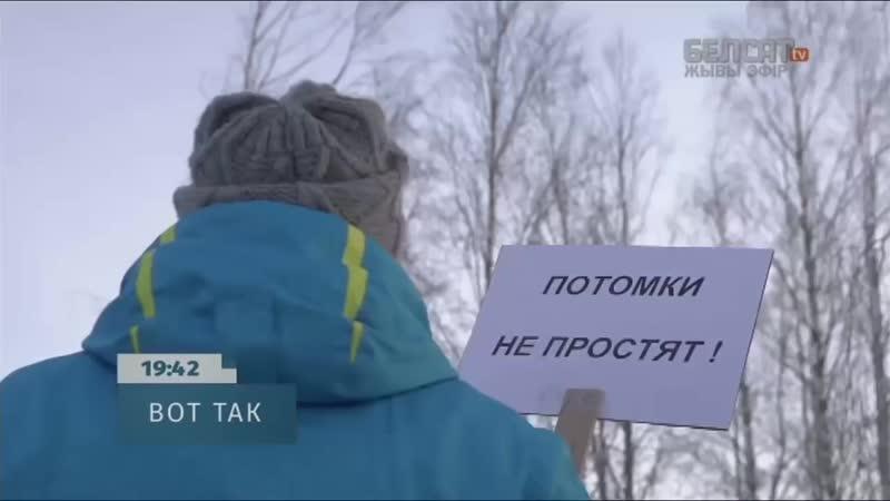 Архангельская обл.2 декабря, 2018 Поморье не помойка! Тысячи северян против мусора из Москвы