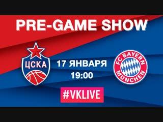 CSKAbasket Pre-game Show (Бавария)