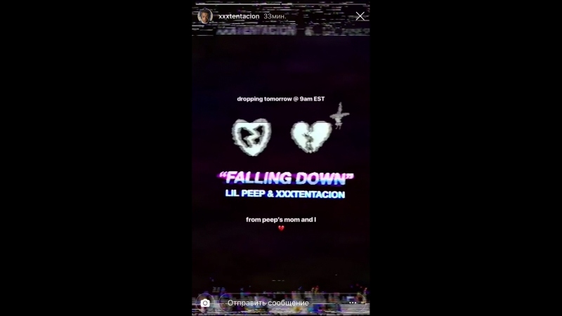 LiL PEEP XXXTENTACION - FALLING DOWN (snippet)