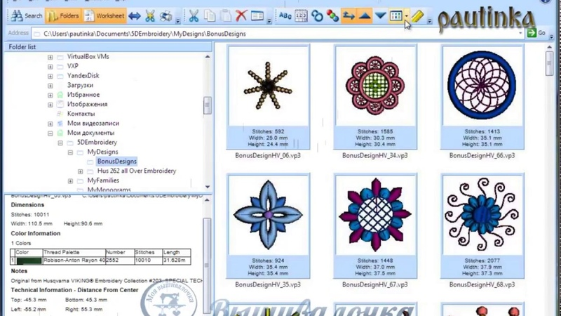Урок2. 5D(4D) Organizer . Создаем каталог