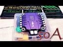 ✔ Регулятор HAKRC E50AX4 50A 4 в 1 ESC 3-6S BLHeli_32 5V 3A BEC Dshot1200!