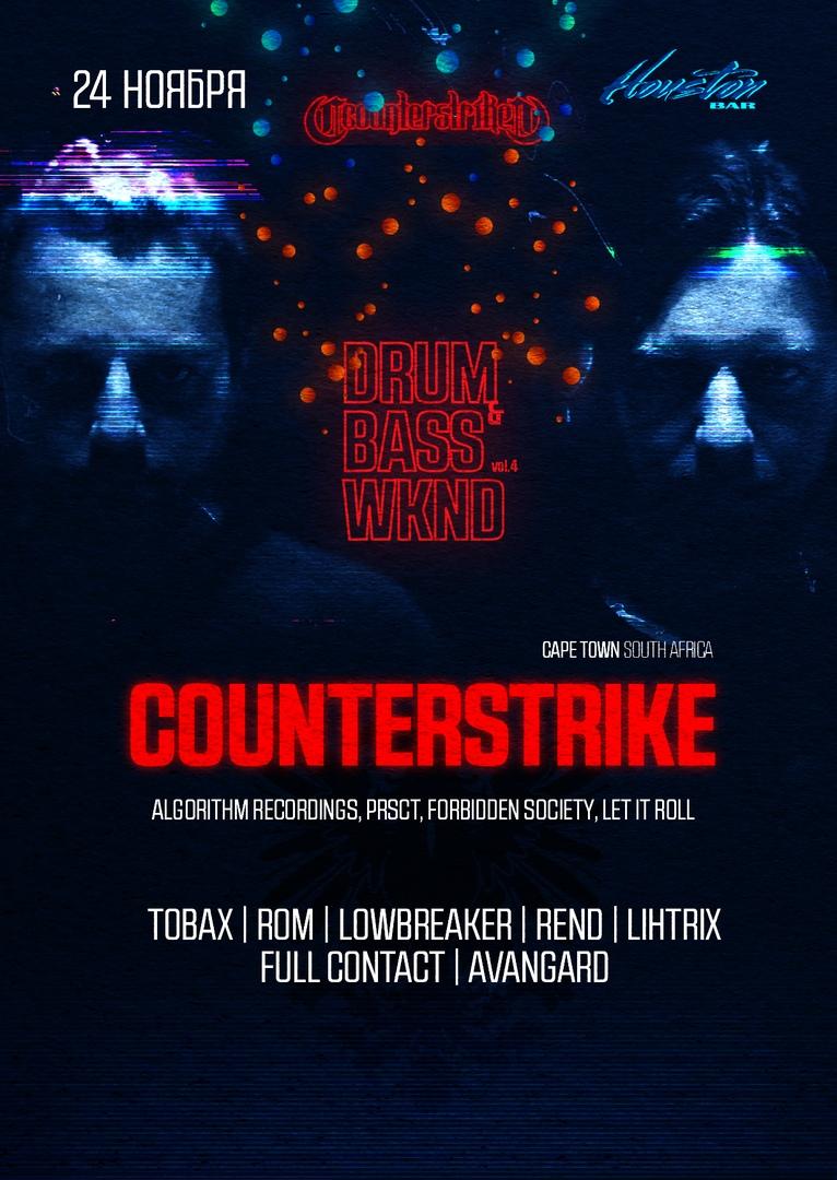Афиша Самара 24.11 - DRUM&BASS WKND: COUNTERSTRIKE - HOUSTON