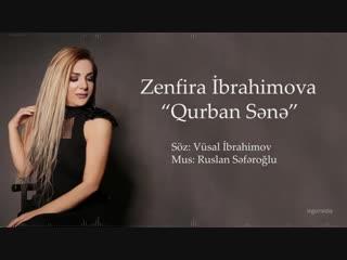Zenfira i̇brahimova - qurban sene (yeni 2019 новинка mp3) азербайджан azerbaijan azerbaycan баку baku baki карабах 2019 hd mahni