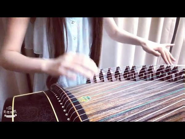 魔道祖师 Ma Đạo Tổ Sư Túy Mộng Tiền Trần Đàn Tranh 《醉梦前尘》OST Donghua 动画