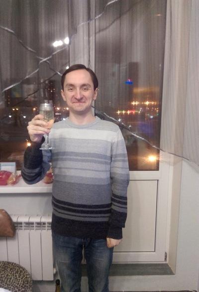 Владислав Алексеевич