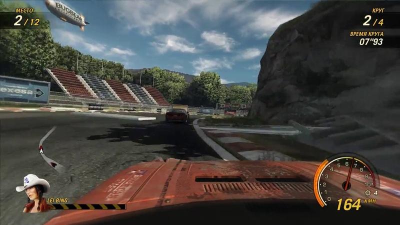 FlatOut Ultimate Carnage - Banger - Riverbay Circuit 1