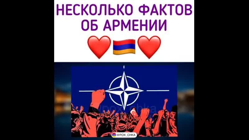 ღ В Ритме Армении ღ 2019