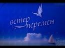 Мини-фильм Ветер за Здоровый Образ Жизни/ МБУ СОЦ Дружба 2018г.