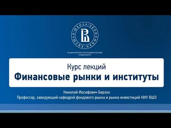 3 5 3 5 Эффект временного горизонта инвестирования на российском рынке 14 071