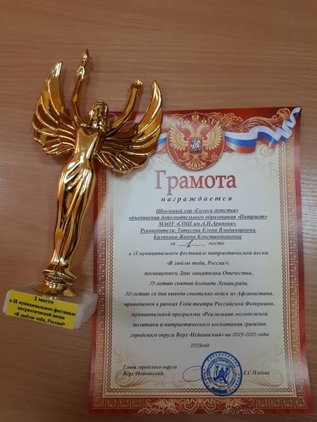 """28 февраля 2019года в МАУК """"ЦКД"""" состоялся IX муниципальный фестиваль..."""