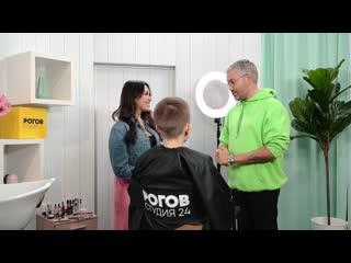 Стильный и актуальный макияж от команды шоу «Рогов. Студия 24»