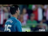 «Атлетик» - «Реал Мадрид». Гол Икера Муньяина