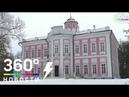 Зима в Подмосковье. Одинцовский район.