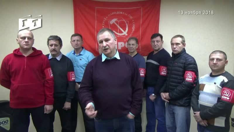 ГТНКДелегация из Кузбасса в Хакасии.